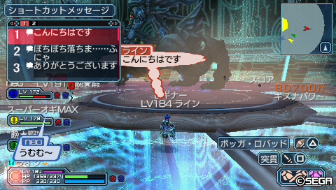 20130325231302.jpg