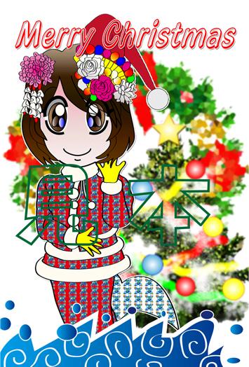 マーメイドクリスマス1