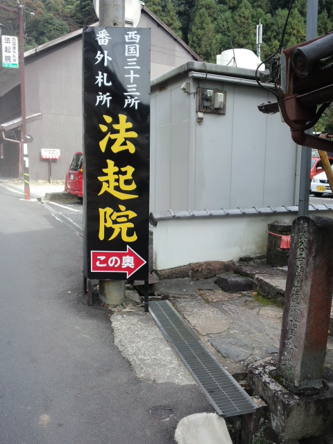 CA3H6T1A.jpg