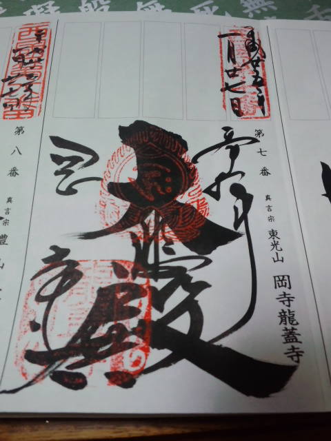CAC7G463.jpg