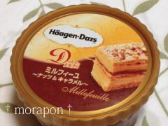 120421ハーゲンダッツ・ドルチェ《ミルフィーユ 〜ナッツ&キャラメル〜》-1