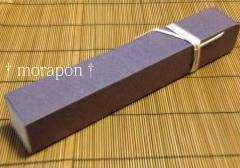 120723 HIGASHIYAひと口果子-1