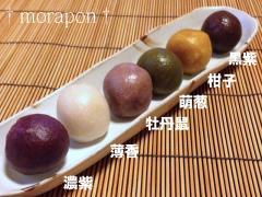 120723 HIGASHIYAひと口果子-2