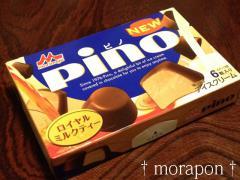 121008 pino《ロイヤルミルクティー》