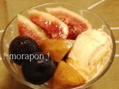 121028秋の果物