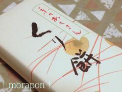 121210 豆政 くり餅-1