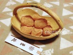 121210 豆政 くり餅-3