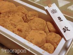 121210 豆政 くり餅-2