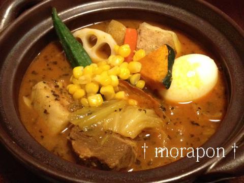 121219 豚角煮スープカレー.jpg