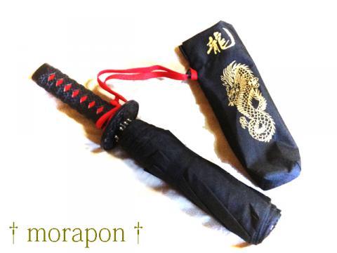 121220 THE 京都土産-3.jpg