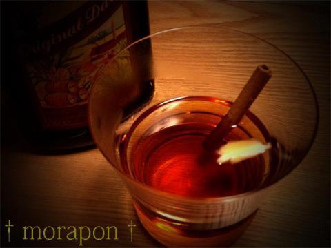 121227 Hot buttered Rum