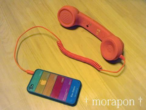 130207 COCO Phone-2