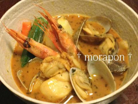 130109 色々魚貝の濃厚スープカレー