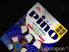 120903 pinoシーズンアソート-1
