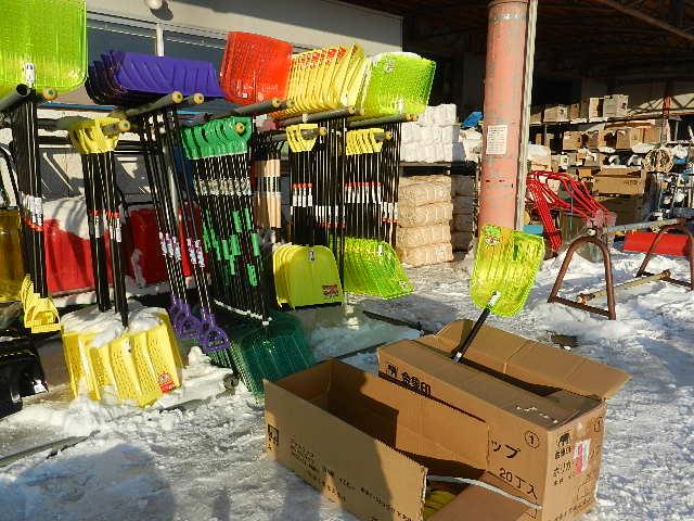 除雪用品入荷 001