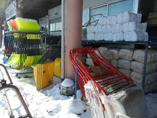 除雪用品入荷 017