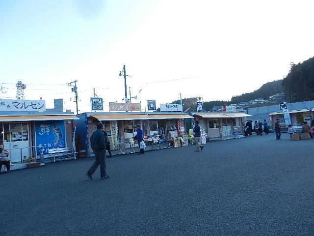 南三陸メビウス旅行 仙台・ 314