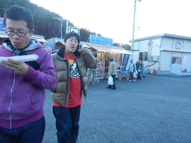 南三陸メビウス旅行 仙台・ 329