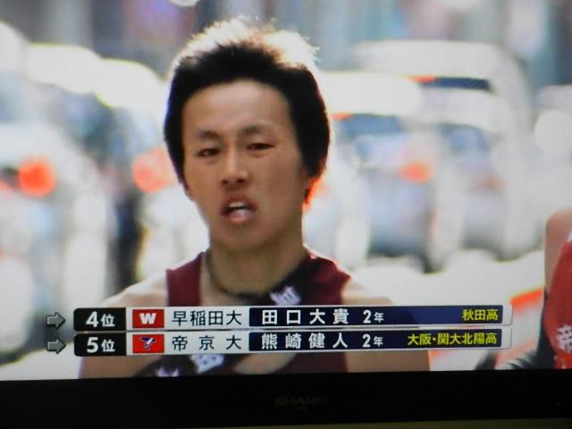 箱根駅伝 016