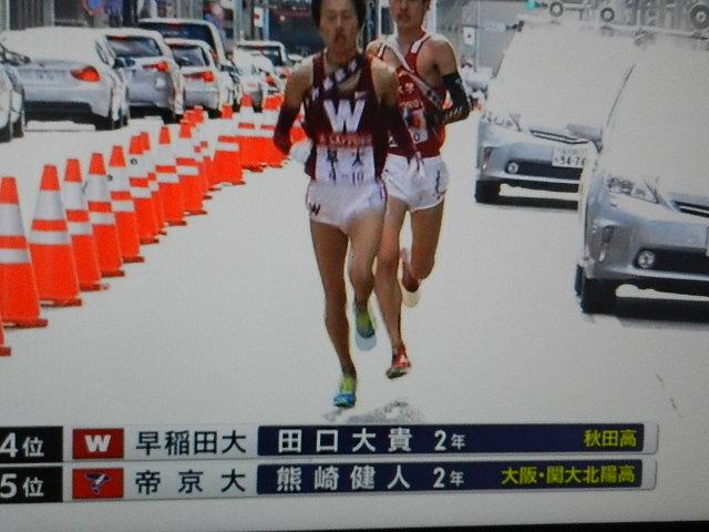 箱根駅伝 013