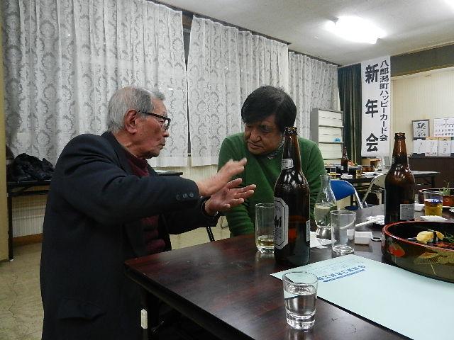 ハッピーカード会新年会 054