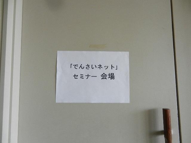 あきた 002