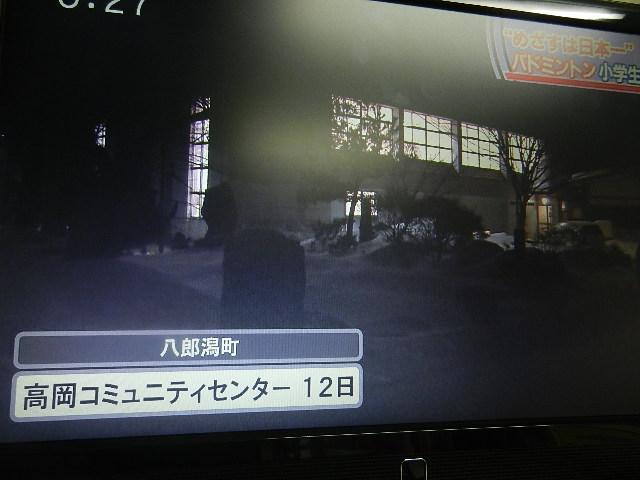 すみれバド 006