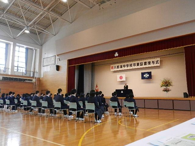 哲平卒業式 030