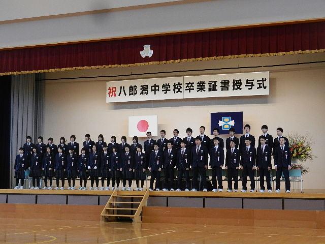 哲平卒業式 039