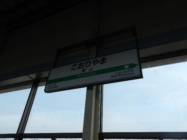 福島出張 020