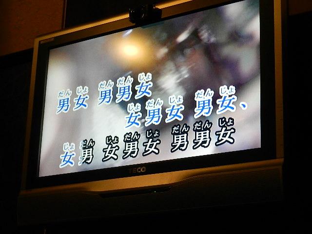 三友会総会 028