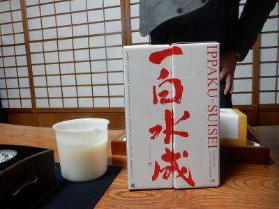 秋銀会 舞妓さん 059