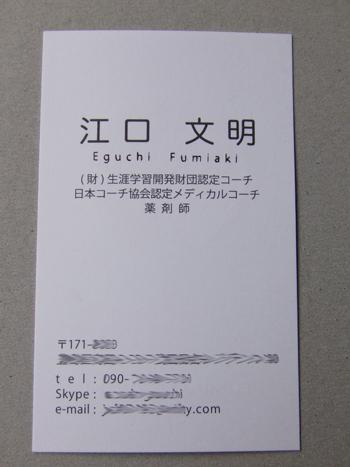 DSCF8971.jpg