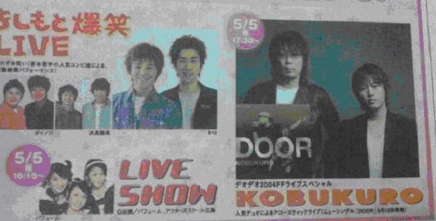 2004-FW.jpg