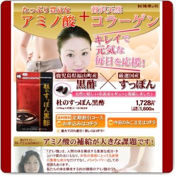 thumb_www_kenkounomori_co_jp.jpg