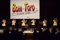 20141116BomToro-048.jpg