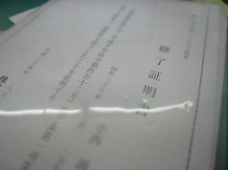 120907-091515.jpg