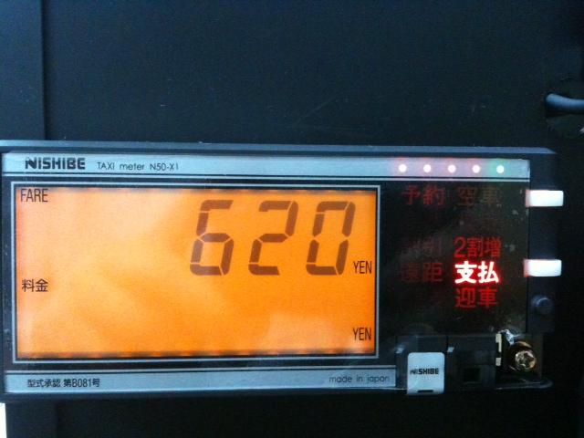 20120523新メーター
