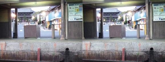 嵐電 御室仁和寺駅(平行法)