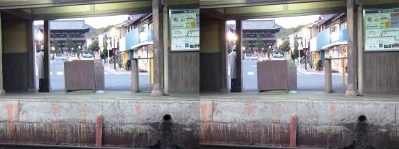 嵐電 御室仁和寺駅(交差法)