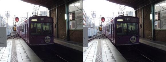 嵐電 北野白梅町駅(平行法)
