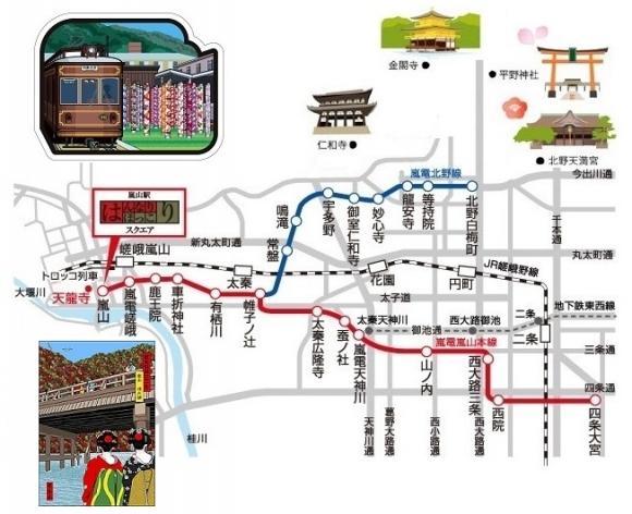 京都北大路散策MAP