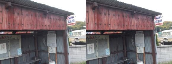 奈良交通バス 北田原(平行法)