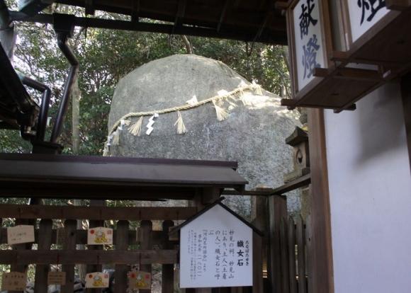 星田妙見宮の隕石