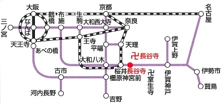 長谷寺駅路線図