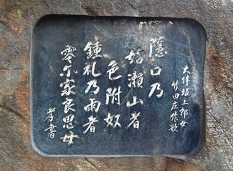 大伴坂上郎女の歌碑