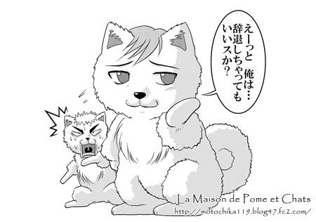 shinpome01_1.jpg