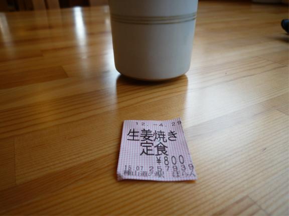 20120429_01.jpg