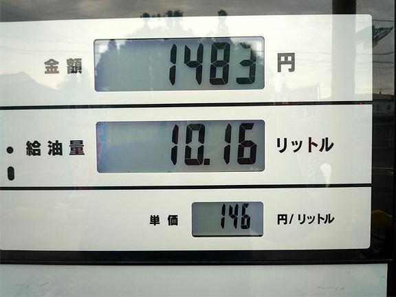 20120522_10.jpg