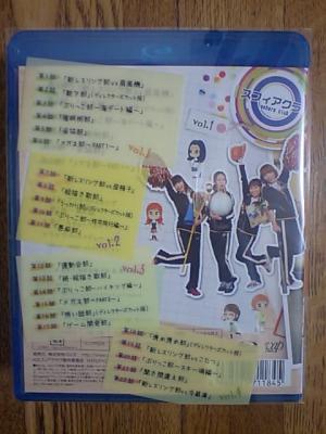 20120625_10.jpg